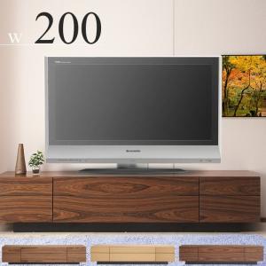 ローボード テレビボード 幅200cm 完成品 テレビ台 TV台 ウォルナット オーク フラップ扉 リビング収納 木製|taiho-kagu