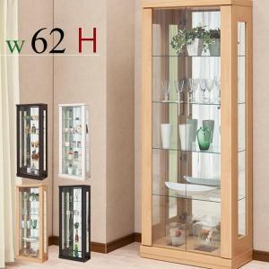 コレクションボード ショーケース ディスプレイケース 幅62cm ハイタイプ コレクションケース 収納 飾り棚|taiho-kagu