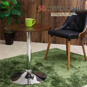 コーヒーテーブル 丸 カフェテーブル 円形 木製 幅50cm おしゃれ 丸型 北欧モダン ラウンドテーブル|taiho-kagu