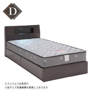 ダブルベッド 小物置 木製 ベッドフレーム 照明 コンセント モダン Dサイズ フレームのみ おしゃれ ダークブラウン|taiho-kagu