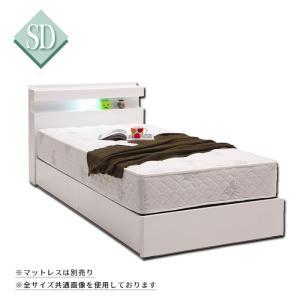 セミダブルベッド 艶あり 小物置 木製 ベッドフレーム LED照明 コンセント 姫系 SDサイズ フレームのみ おしゃれ ホワイト 白|taiho-kagu