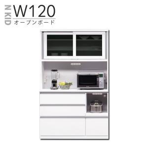 幅120cm 食器棚 完成品 レンジ台 レンジボード 引き戸 引き出し キッチン収納 コンセント付き モイス 白 オープンダイニングボード 高さ191cm 木製|taiho-kagu