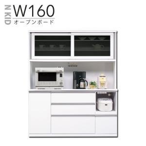 幅160cm 食器棚 完成品 レンジ台 レンジボード 引き戸 引き出し キッチン収納 コンセント付き モイス 白 オープンダイニングボード 高さ191cm 木製|taiho-kagu