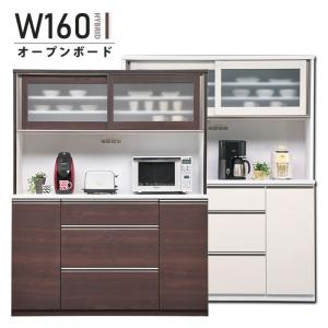 160cm幅 調湿大型食器棚 完成品 オーブン台 オーブンボード スライド戸 箱組み キッチン収納 コンセント付き モイス オープンダイニングボード 高さ200cm 奥深|taiho-kagu