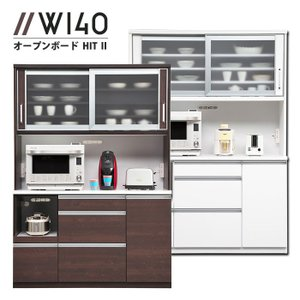 幅140cm 食器棚 完成品 レンジ台 レンジボード 引き戸 引き出し キッチン収納 コンセント付き モイス 白 茶 オープンダイニングボード 高さ196cm 木製|taiho-kagu