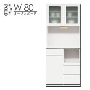 幅80cm レンジ台 レンジボード 開き戸 食器棚 キッチンボード 引き出し キッチン収納 ホワイト 白 エナメル塗装 艶あり オープンダイニングボード 高さ190cm|taiho-kagu