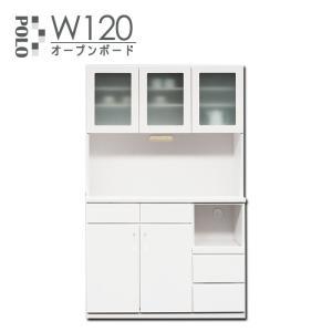 幅120cm レンジ台 レンジボード 開き戸 食器棚 キッチンボード 引き出し キッチン収納 ホワイト 白 エナメル塗装 艶あり オープンダイニングボード 高さ190cm|taiho-kagu
