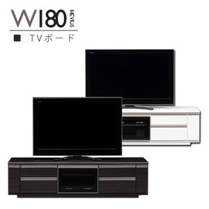 ローボード テレビ台 幅180cm リビング収納 木製 リビングボード テレビボード ホワイト ブラック 白 黒 北欧 おしゃれ TVボード TV台|taiho-kagu