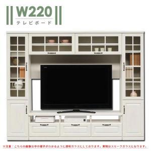 ハイタイプ テレビ台 幅220cm リビング収納 木製 リビングボード テレビボード ホワイト 白 北欧 おしゃれ TVボード TV台 収納テレビボード|taiho-kagu
