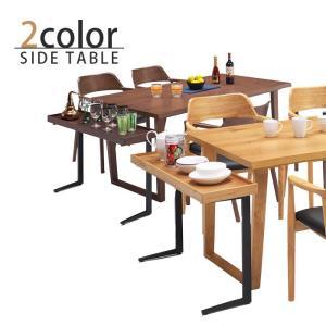 サイドテーブル テーブル 補助テーブル 調味料置き スチール脚|taiho-kagu