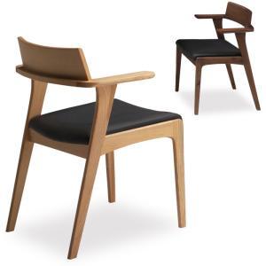 ダイニングチェア 2脚セット 肘付き おしゃれ 食卓椅子 北欧 合皮 合成皮革 無垢|taiho-kagu