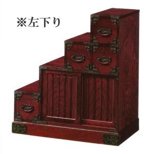 【商品コード:3040080000】  【商品名】83cm 階段箪笥 引き戸付き【左下り】  【商品...