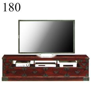民芸箪笥 和 和風 180cm テレビボード TVボード 吉野民芸|taiho-kagu