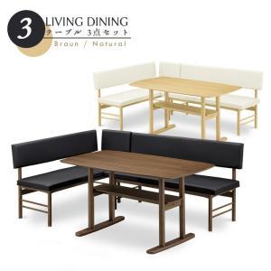 ダイニングテーブルセット リビングダイニング3点セット 3人掛け ダイニングテーブル ベンチタイプセット 3人用 食卓テーブルセット ウォルナット オーク突板 taiho-kagu