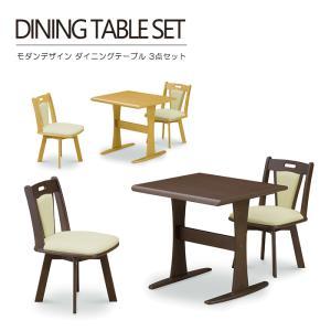ダイニングテーブル 3点セット マーチ taiho-kagu