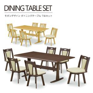 ダイニングテーブルセット ダイニングセット 6人掛け 7点セット 回転チェア 6人用 モダン 木製 合成皮革 シンプル|taiho-kagu