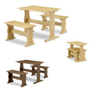 カントリー ダイニングテーブル 3点セット ピサ taiho-kagu