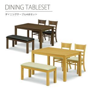ベンチタイプ ダイニングテーブル4点セット 120cm 長方形 4人掛け ダイニング4点セット シンプル モダン 4人用 店舗 喫茶店 カフェ 省スペース 4本脚テーブル taiho-kagu