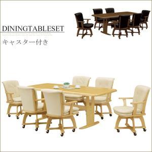 ダイニングテーブルセット 6人用 7点セット 回転チェア キャスター付き モダン|taiho-kagu