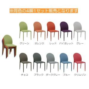 ダイニングチェア 単品 同色4脚1セット ファブリック スタッキング 重ね 椅子|taiho-kagu