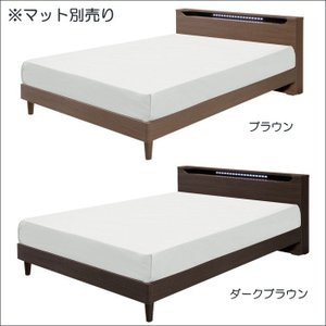 ベッド セミダブルベッド 木製 ベッドフレーム すのこ 宮付き LEDライト コンセント|taiho-kagu