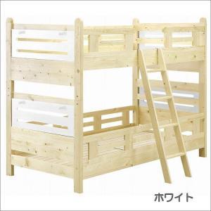 2段ベッド ロータイプ 二段ベッド 子供用ベッド ヒーロー taiho-kagu