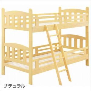 2段ベッド 二段ベッド 子供用ベッド ナチュラル パイン無垢|taiho-kagu