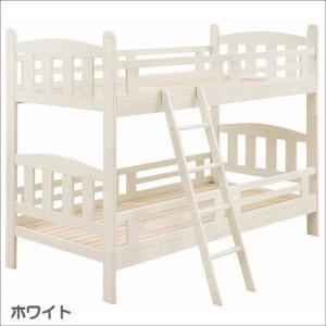 2段ベッド 二段ベッド 姫系 子供用ベッド ホワイト パイン無垢 白|taiho-kagu