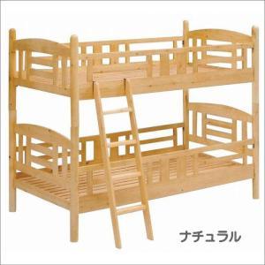2段ベッド 二段ベッド 子供用ベッド コンチェルト(ナチュラル) taiho-kagu