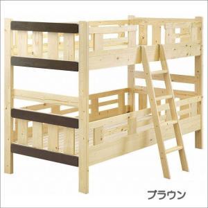 2段ベッド ロータイプ 二段ベッド 子供用ベッド ピアーズ taiho-kagu