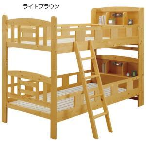 2段ベッド 二段ベッド 子供用ベッド 宮付き 照明付き ライトブラウン|taiho-kagu