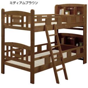 2段ベッド 二段ベッド 子供用ベッド 宮付き 照明付き ダークブラウン|taiho-kagu