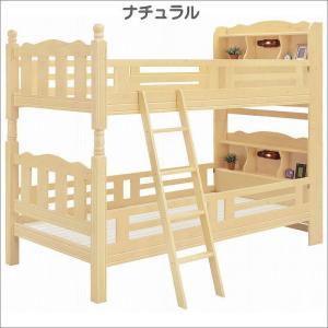 2段ベッド 二段ベッド 子供用ベッド 宮付き 照明付き ナチュラル|taiho-kagu