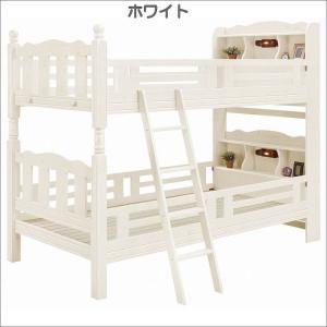 2段ベッド 二段ベッド 子供用ベッド 宮付き 照明付き ホワイト|taiho-kagu