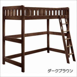 ロフトベッド 木製 子供用 すのこ バリー(ダークブラウン)|taiho-kagu