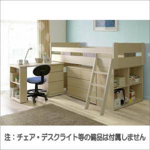 システムベッド 木製 子供用 デスク・チェスト付き アクティブ(ナチュラル)|taiho-kagu