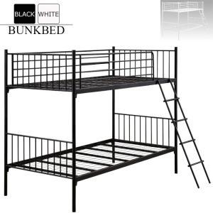 2段ベッド パイプベッド 二段ベッド 子供用 スチール フレームのみ メッシュ床面 アイアン|taiho-kagu