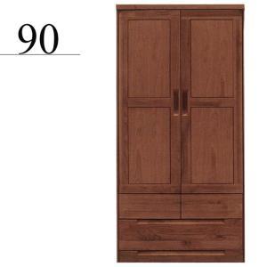 ワードローブ クローゼット オフィス 幅90cm ロッカータンス アルダー 日本製 wood ウッド...