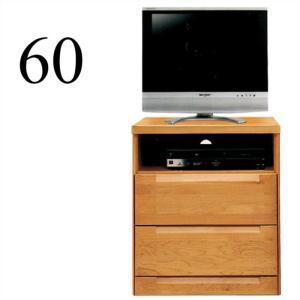 テレビ台 リビングボード テレビチェスト 幅60cm ミドルタイプ 完成品 日本製 木製 taiho-kagu