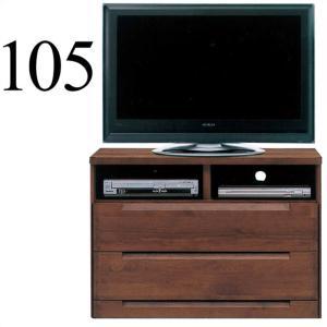 テレビ台 TVボード 105幅 木製 北欧 リビング収納 ミドルタイプ 日本製 コンパクト サイドチェスト サイドボード taiho-kagu