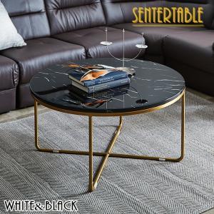 直径75cm 大理石調 丸型 センターテーブル リビングテーブル ローテーブル コーヒーテーブル 鏡面 艶有り 鉄脚 taiho-kagu