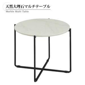 直径60cm 高さ50cm 天然大理石 丸型 センターテーブル リビングテーブル ローテーブル コーヒーテーブル 鏡面 艶有り 鉄脚 高め taiho-kagu