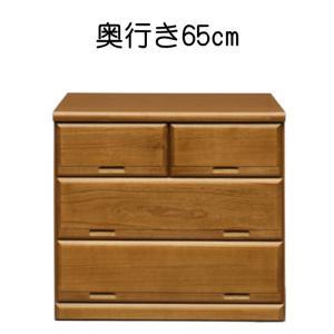 国産 押入れ収納 クローゼット収納 チェスト 幅75cm-3段|taiho-kagu