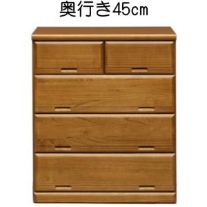 国産 押入れ収納 クローゼット収納 チェスト 幅75cm-4段|taiho-kagu