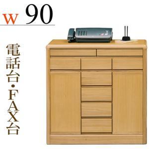 キャビネット 電話台 幅90cm 完成品 ファックス台 FAX台 ナチュラル 木製  おしゃれ リビング収納|taiho-kagu