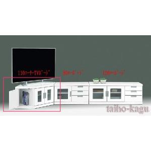 コーナーテレビボード 110cm ウィル(ホワイト/白)|taiho-kagu