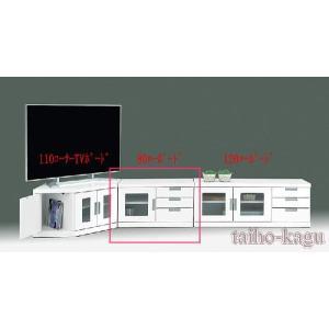 テレビボード ローボード リビングボード リビングチェスト80cm ウィル(ホワイト/白)|taiho-kagu