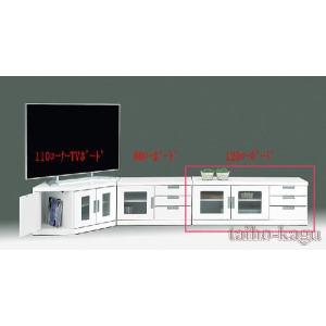 テレビボード ローボード リビングボード リビングチェスト120cm ウィル(ホワイト/白)|taiho-kagu