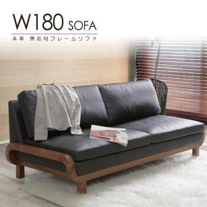 幅180cm 本革 木製フレーム 3Pサイズソファ 2人掛け 2人用 2.5Pソファ 一部合皮 高級 肘掛け無し ブラック 黒|taiho-kagu