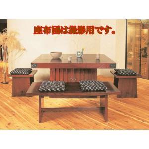 筑後民芸 ダイニング4点セット つどい ベンチタイプ ダイニングテーブルセット 4人掛け|taiho-kagu